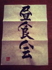 f:id:tetsurokondoh:20091228002726j:image