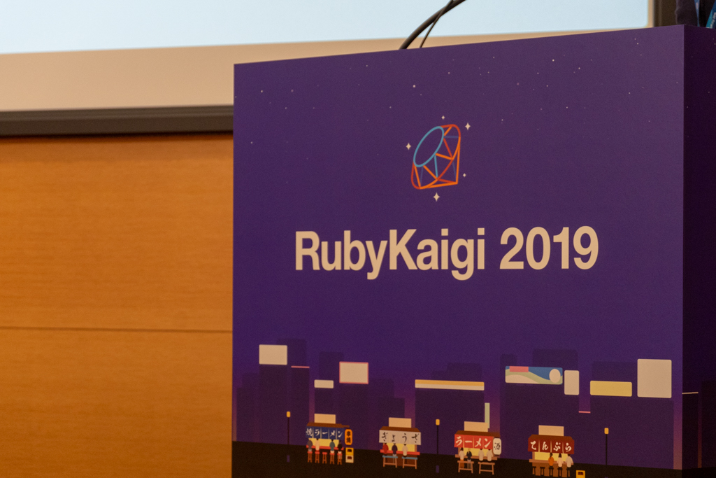 Thanks RubyKaigi 2019