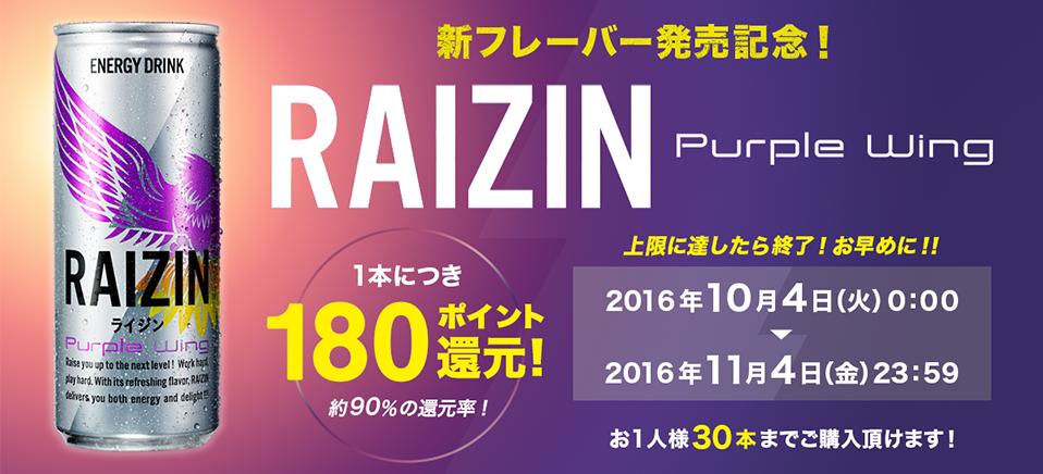 f:id:tetsusmile:20161009125630p:plain