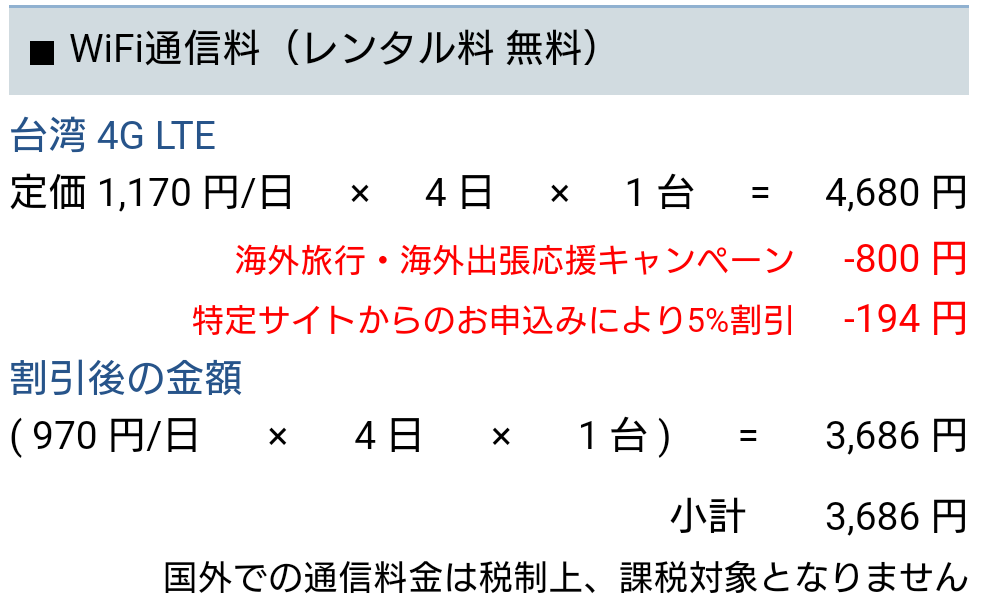 f:id:tetsusmile:20161112133737p:plain