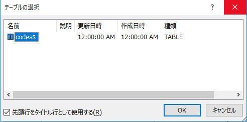 f:id:tetsutalow:20181210082640p:plain