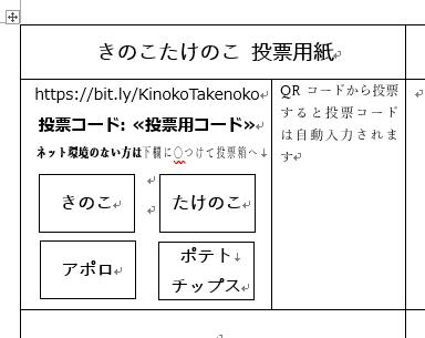 f:id:tetsutalow:20181210092129p:plain
