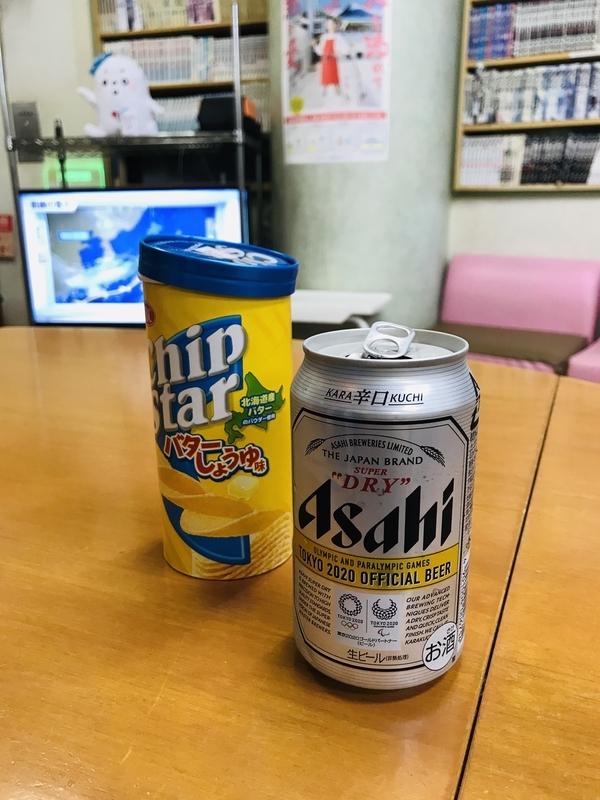 f:id:tetsutamago:20200920130447j:image