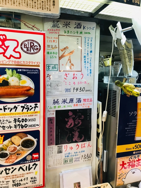 f:id:tetsutamago:20200920130731j:image