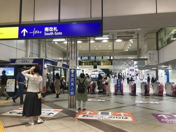 f:id:tetsutamago:20200922095447j:image
