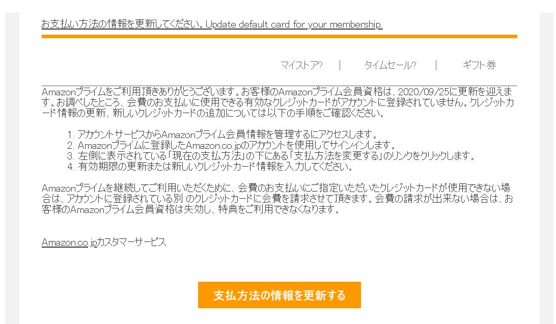 f:id:tetsute:20210205202027p:plain