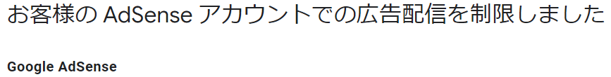 f:id:tetsute:20210210103919p:plain
