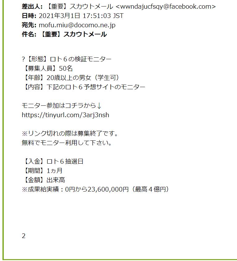 f:id:tetsute:20210301222436p:plain