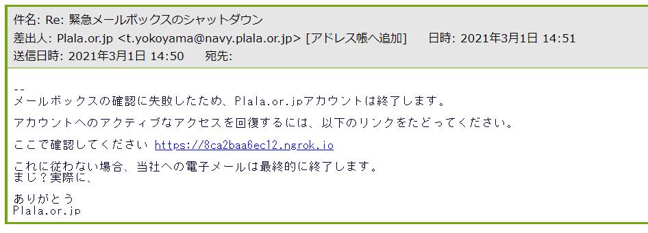 f:id:tetsute:20210301222500p:plain