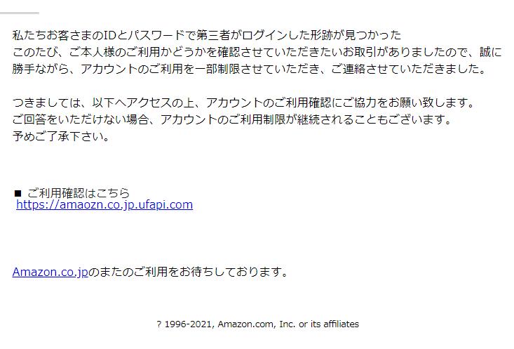f:id:tetsute:20210310204739p:plain