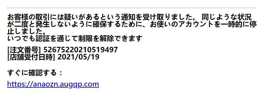f:id:tetsute:20210520204438p:plain