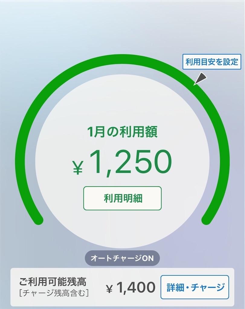 f:id:tetsutolyman:20210117080431j:image