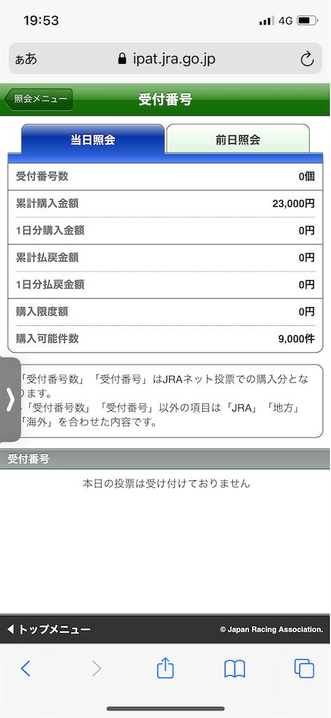 f:id:tetsutolyman:20210925195421p:plain