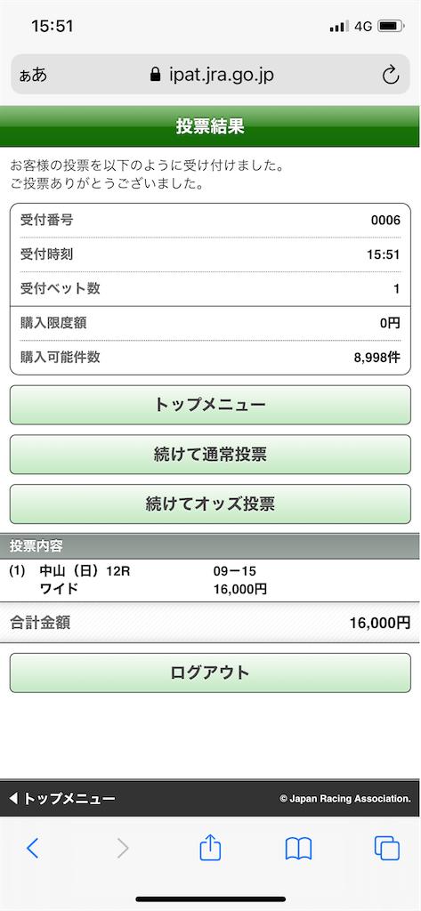 f:id:tetsutolyman:20210926200525p:plain