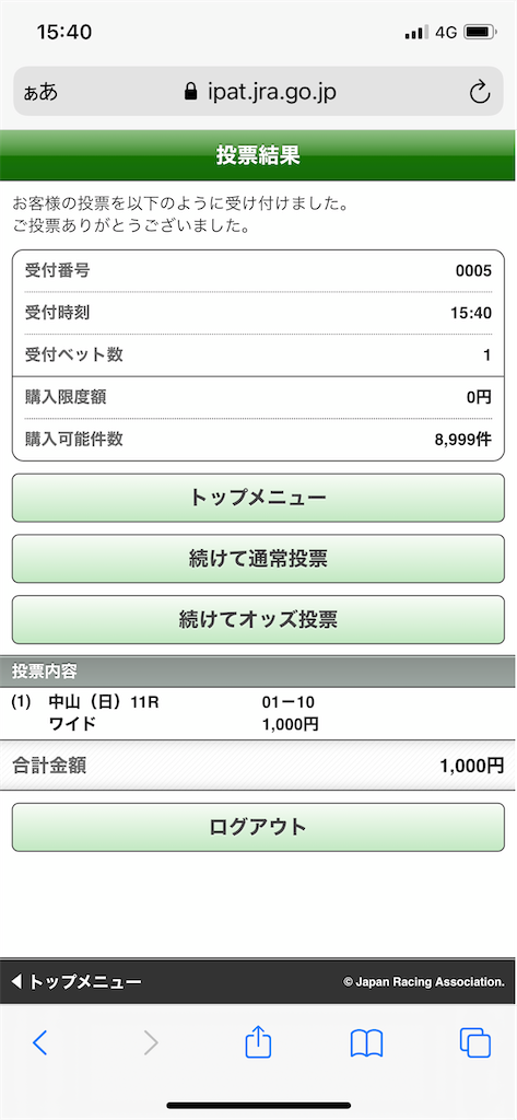 f:id:tetsutolyman:20210926200528p:plain