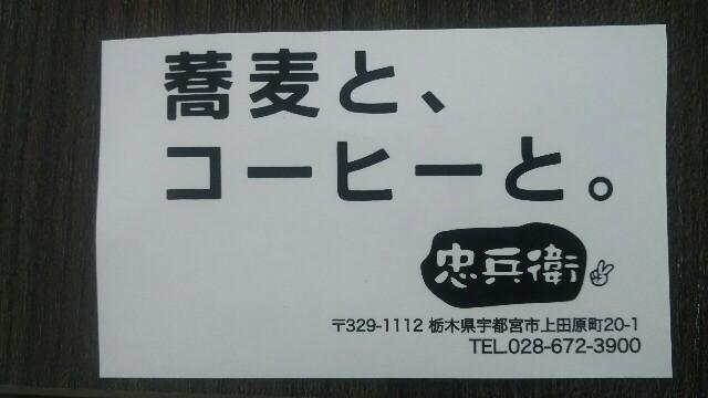 f:id:tetsuuma:20180617154529j:image