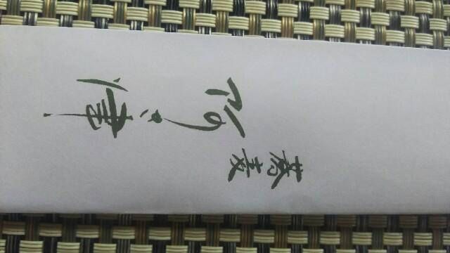 f:id:tetsuuma:20180813115640j:image