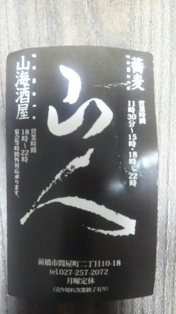 f:id:tetsuuma:20180823031457j:image