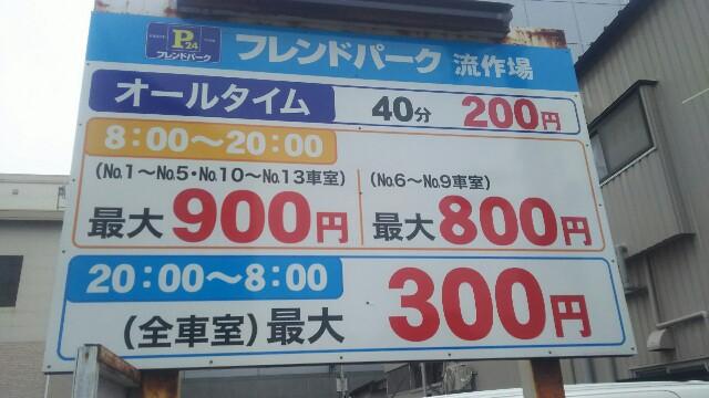 f:id:tetsuuma:20180930000409j:image