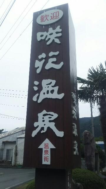 f:id:tetsuuma:20180930014128j:image