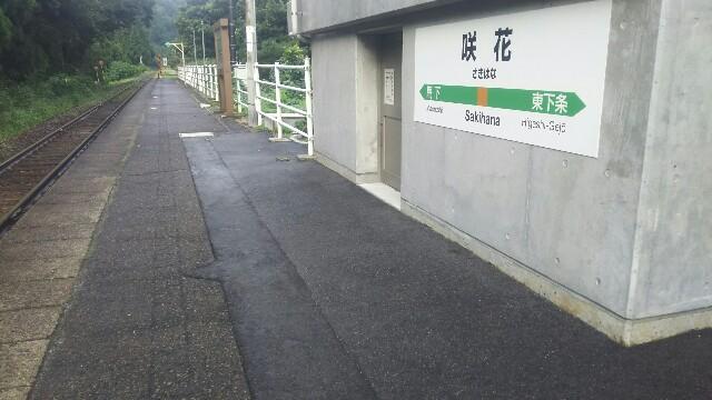 f:id:tetsuuma:20180930071021j:image