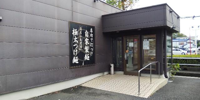 f:id:tetsuuma:20181007060321j:image