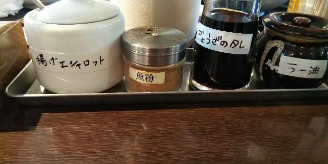 f:id:tetsuuma:20181007061101j:image