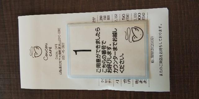 f:id:tetsuuma:20181014062225j:image