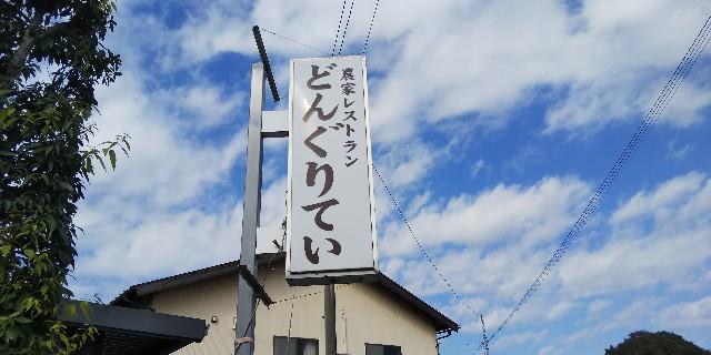 f:id:tetsuuma:20181029033102j:image