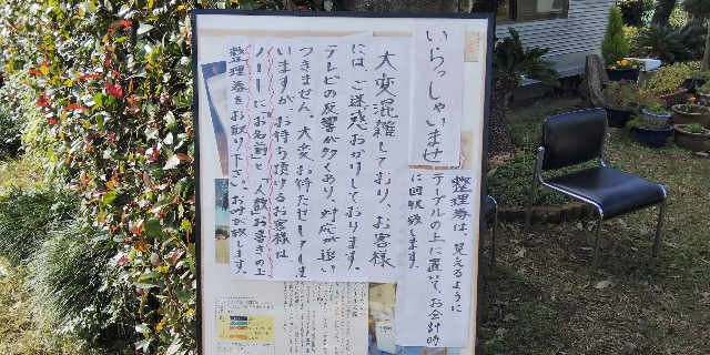 f:id:tetsuuma:20181029033310j:image