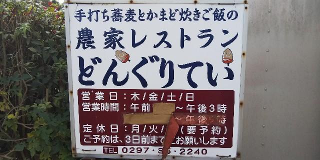 f:id:tetsuuma:20181029033442j:image