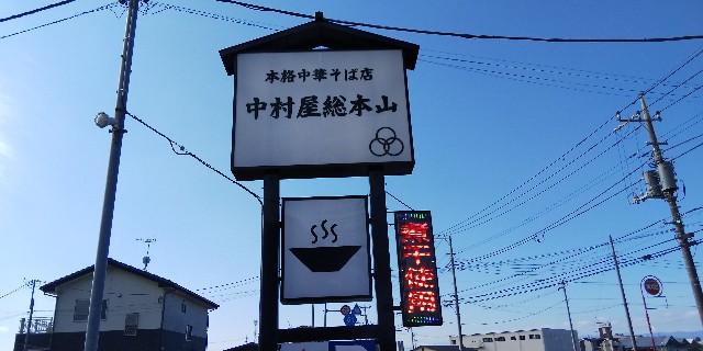f:id:tetsuuma:20181125153850j:image
