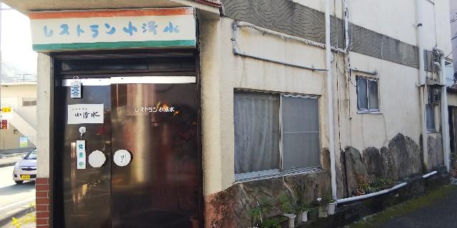 f:id:tetsuuma:20181201163004j:image