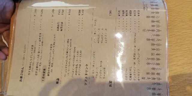 f:id:tetsuuma:20190128180031j:image