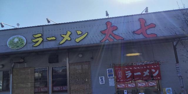 f:id:tetsuuma:20190208032441j:image