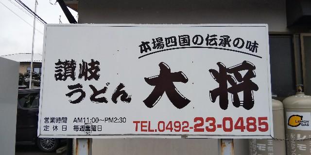 f:id:tetsuuma:20190210081432j:image