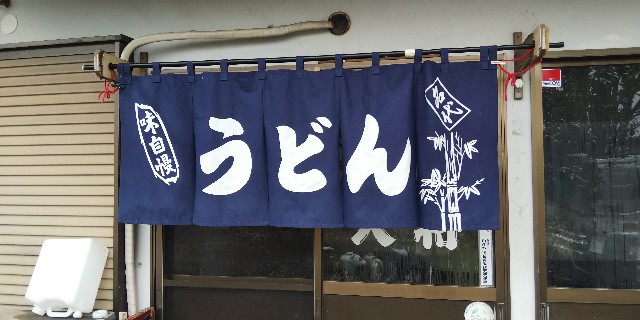 f:id:tetsuuma:20190210081630j:image