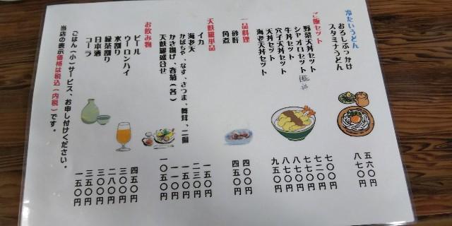 f:id:tetsuuma:20190210085047j:image