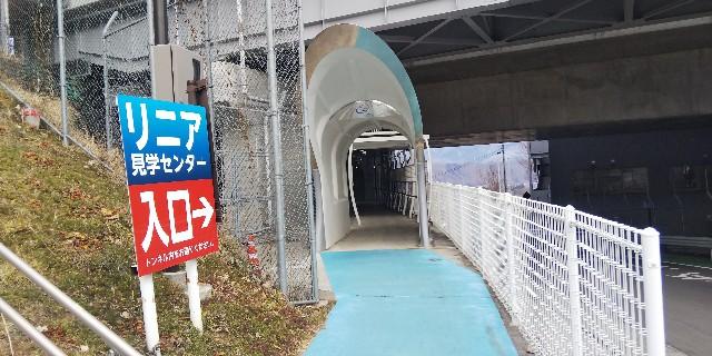 f:id:tetsuuma:20190220034454j:image
