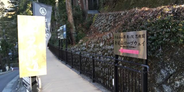 f:id:tetsuuma:20190222013850j:image