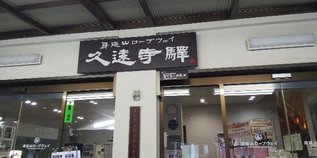 f:id:tetsuuma:20190222014113j:image