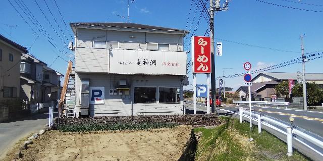 f:id:tetsuuma:20190324160306j:image