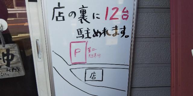 f:id:tetsuuma:20190324160401j:image