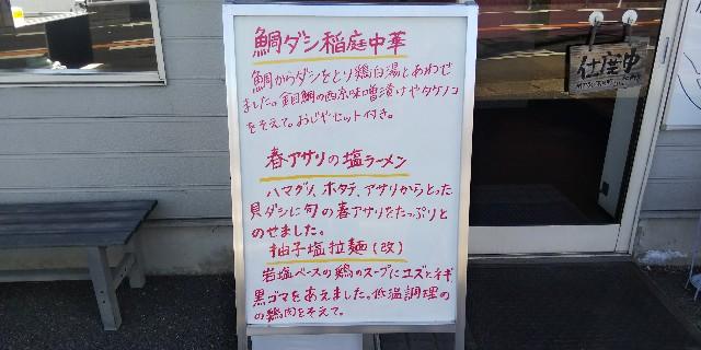 f:id:tetsuuma:20190324160757j:image