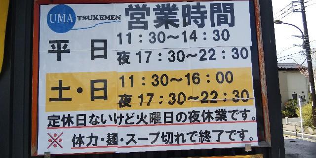 f:id:tetsuuma:20190331161500j:image