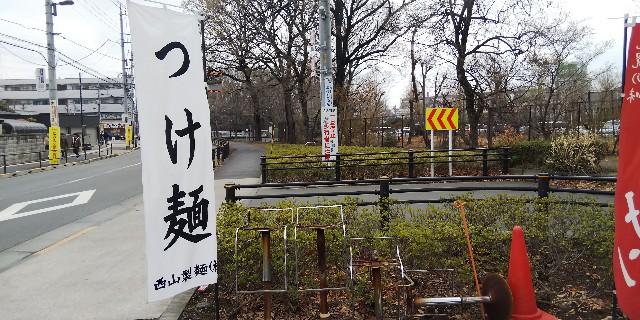 f:id:tetsuuma:20190331161615j:image