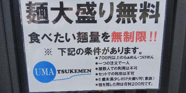 f:id:tetsuuma:20190331162341j:image