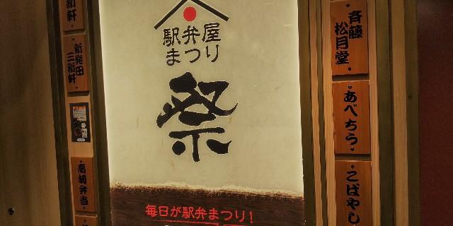 f:id:tetsuuma:20190407065856j:image