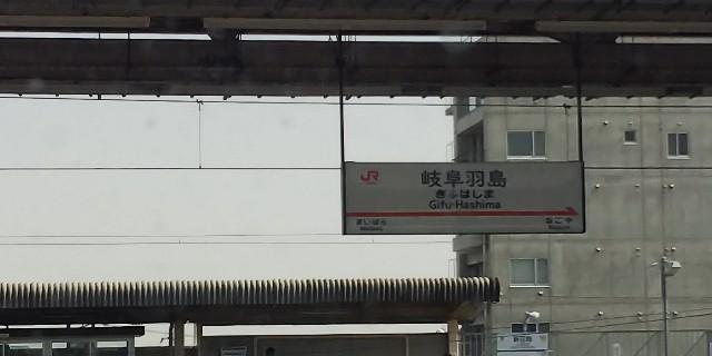 f:id:tetsuuma:20190407072522j:image