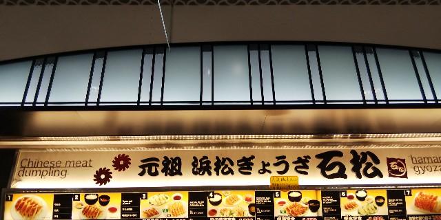 f:id:tetsuuma:20190407075839j:image